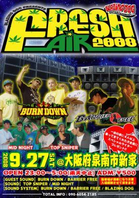 20080927freshair1.jpg