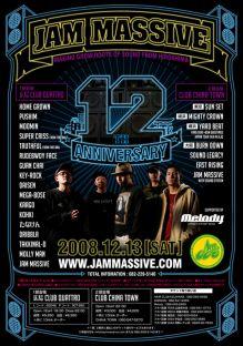 20081213jammassive12th.jpg
