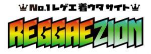 reggaezion_logo2.jpg