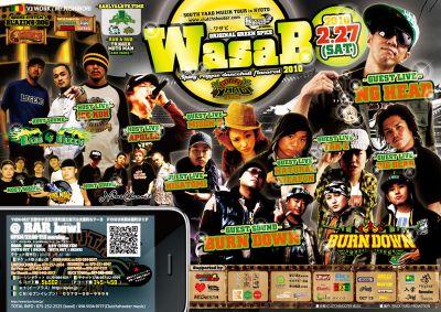 20100227_wasab.jpg