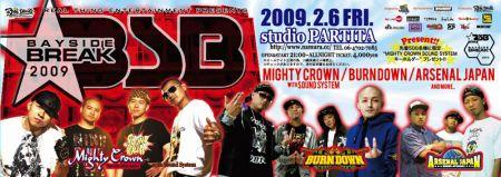 bsb2009.jpg