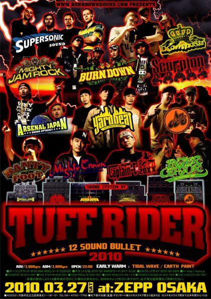 20100327_tuffrider.jpg