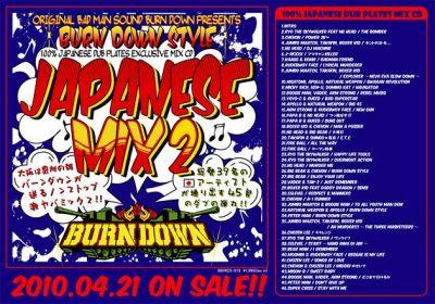 japanese_mix21.jpg