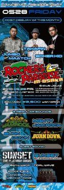 201005_rockers-paradise.jpg