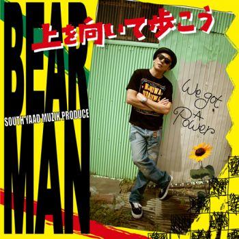 bearman_jak1.jpg