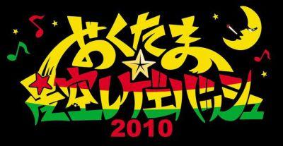 20100904.jpg