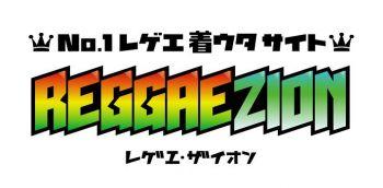 reggaezion_logo.jpg