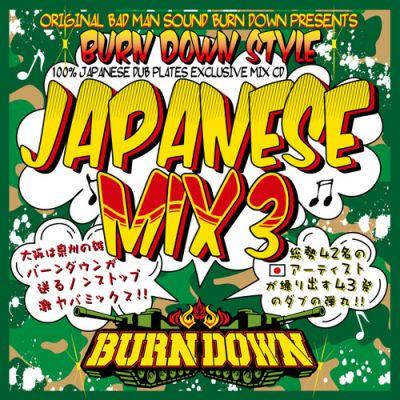 japanese_mix32.jpg