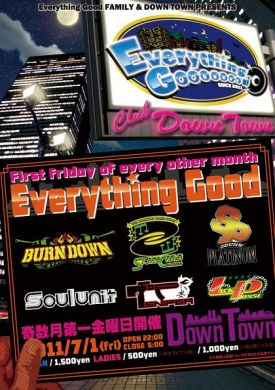 20110701_everything_good.jpg